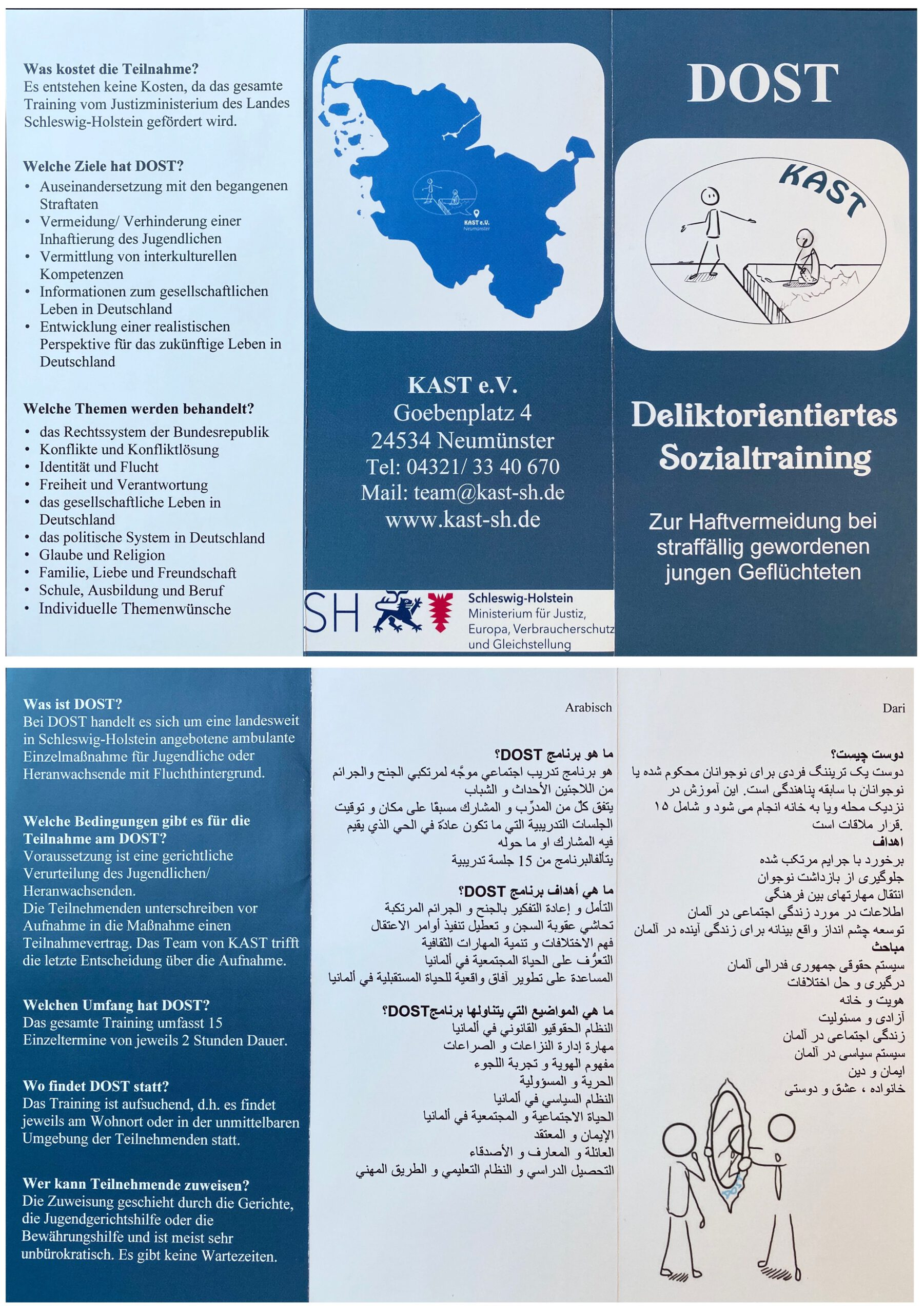 DOST-Flyer